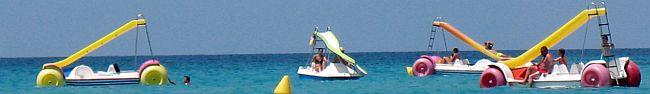 Rowery wodne Minorka Son Bou