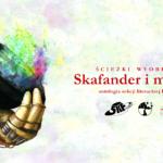 """Antologia """"Skafander i melonik"""" - śląscy mistrzowie fantastyki zapraszają"""